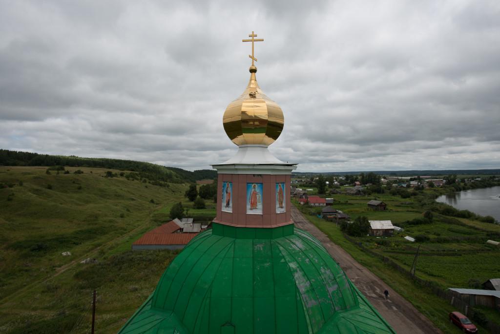 Blick vom Glockenturm aus